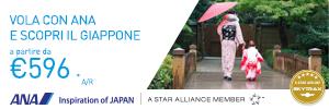ANA036 ZOOM GIAPPONE digital banner