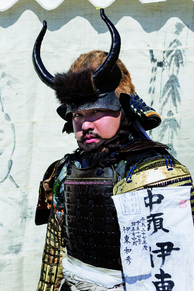 Ito Kazuhiko ha acquistato la sua armatura a Kyoto. (Jérémie Souteyrat per Zoom Giappone)