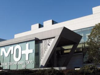 Fra i suoi successi, Yuko Hasegawa annovera quello di esser riuscita a rilanciare il dimenticato Museo di Arte Contemporanea di Tokyo (MOT).  DR