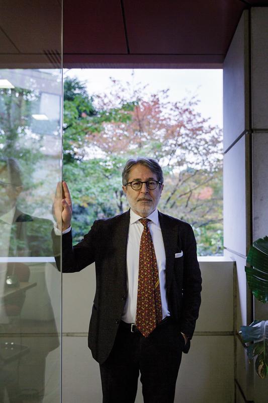 Italian Culture Institute in Tokyo