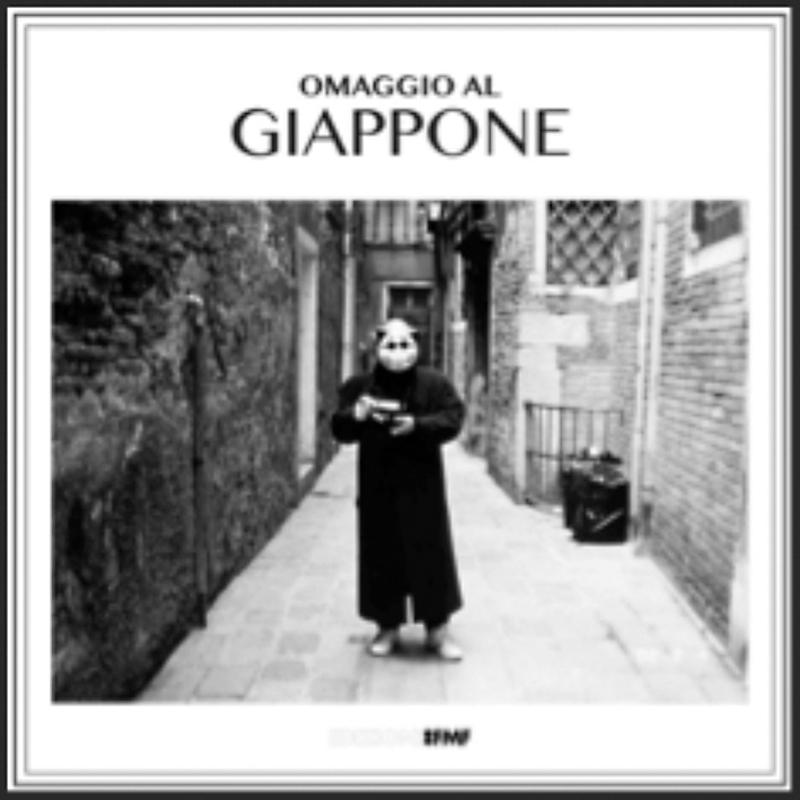 omaggio-al-giappone-zoom