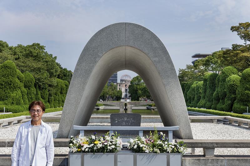 Hiroshima Peace Center and Memorial Park.