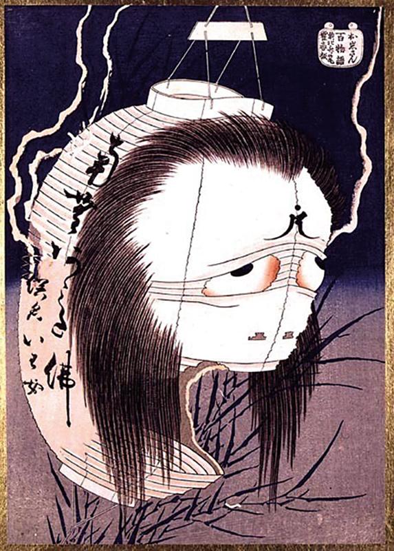 hokusai-yokai-zoomjapon75