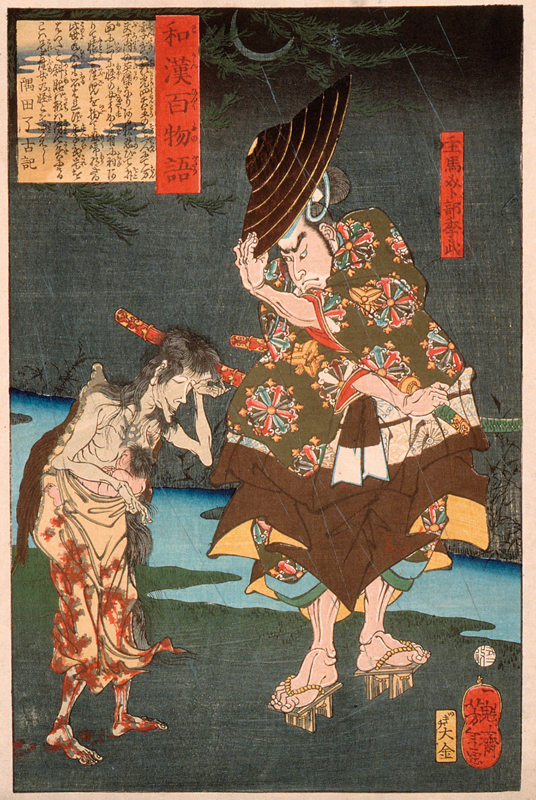 tsukioka-yoshitoshi-yokai-zoomjapon75