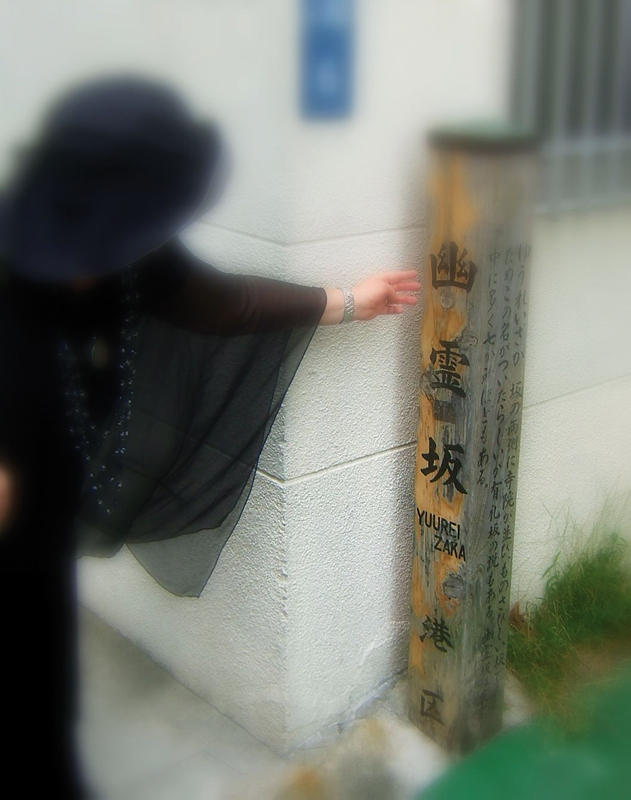 yurei-zaka-yokai-zoomjapon75