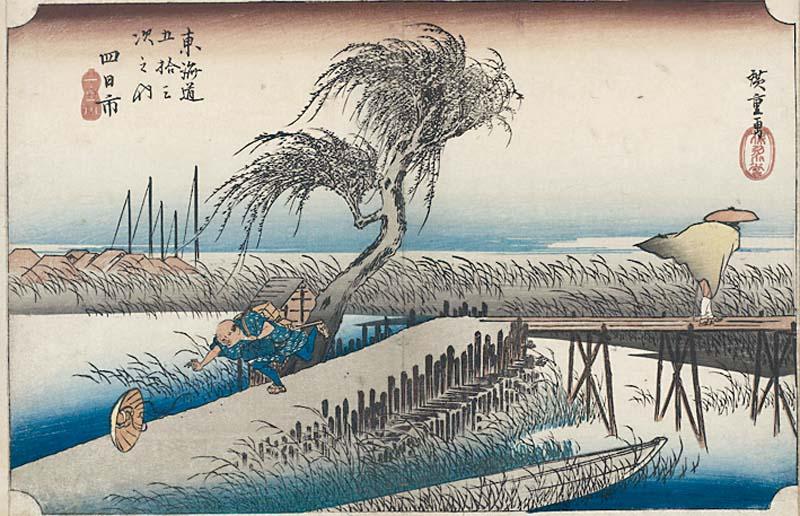Hiroshige-zoom10