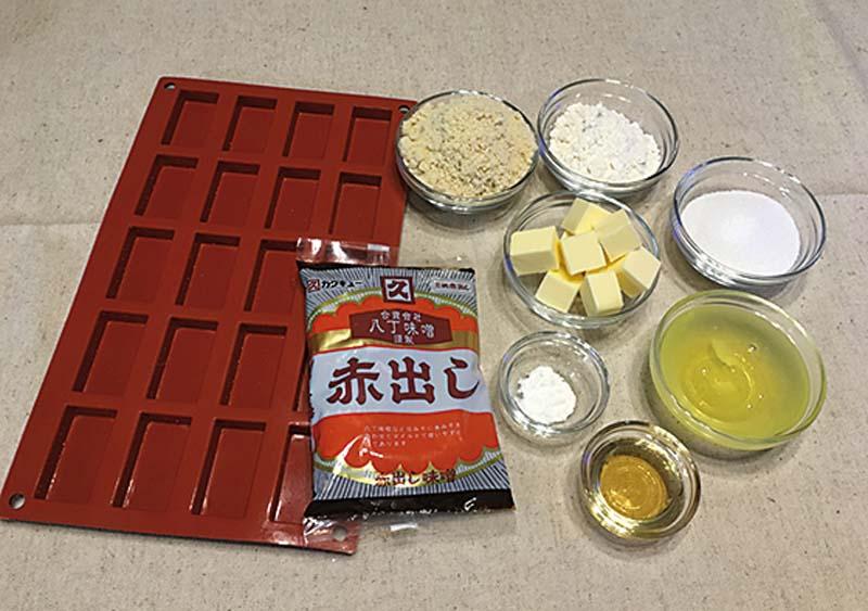 ingredients-financier-hatcho-miso-zoomjapon80