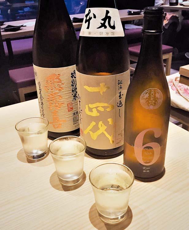 sake-no-jikan-zoomjapon85
