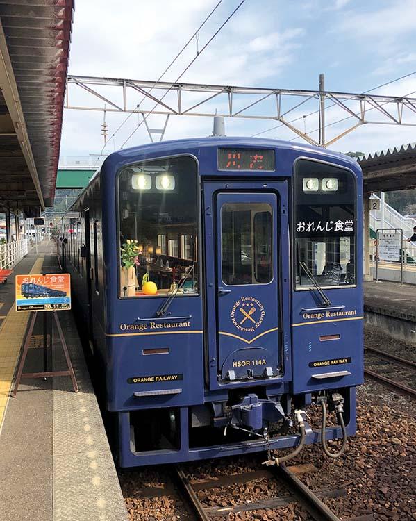 locomotive-orange-zoomjapon88