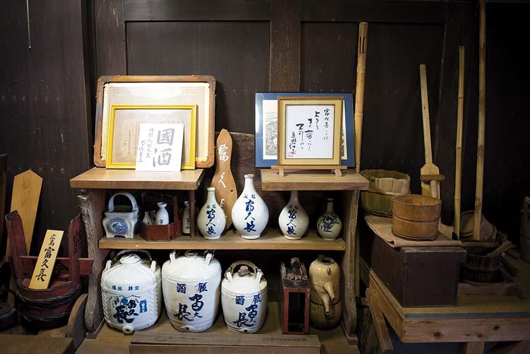 22 March 2018. Higashi-Hiroshima, Japan. Imada Sake Brewery.