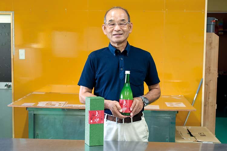 sake-ile-goto-zoomjapon84