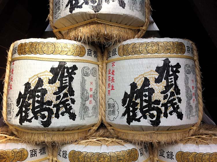 sake-kamotsuru-zoomjapon84