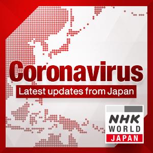 Coronavirusバナー_B2