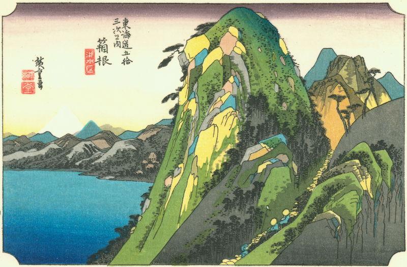 Hiroshige-1