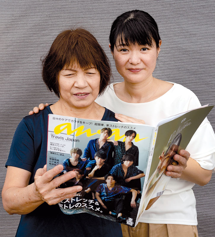 anan-lectrices-zoomjapon102-1