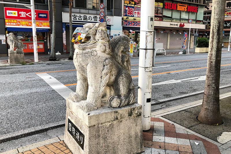 naha-okinawa-zoomjapon102-1