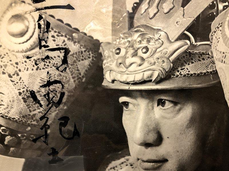 Couverture d'un disque sur Mishima YukioBouquinisteKanda, Tokyo