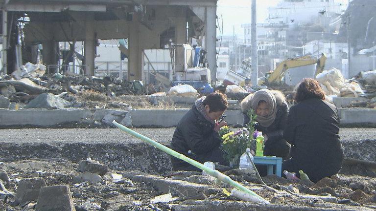 L'attribut alt de cette image est vide, son nom de fichier est NHK-WORLD-JAPAN-tsunami-january2021-ZOOMJAPAN-UK-V03.jpg.