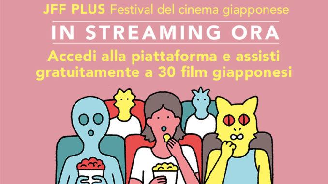 JFF plus streaming