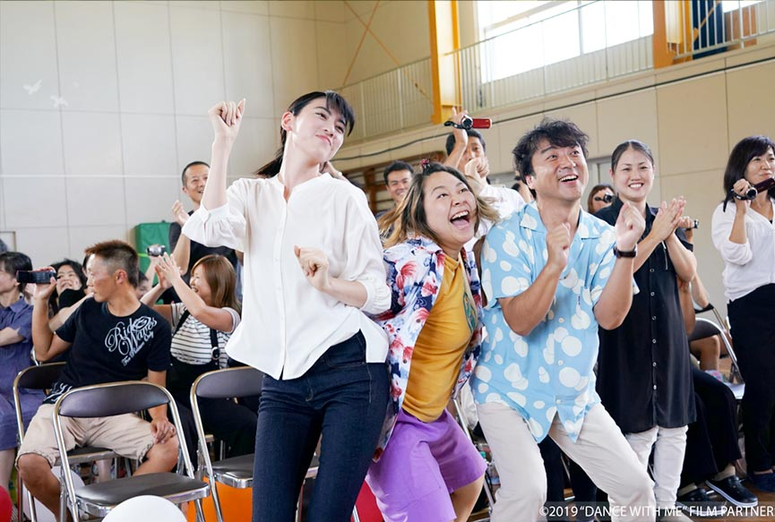 JFF_PLUS-Dance with me di YAGUCHI Shinobu
