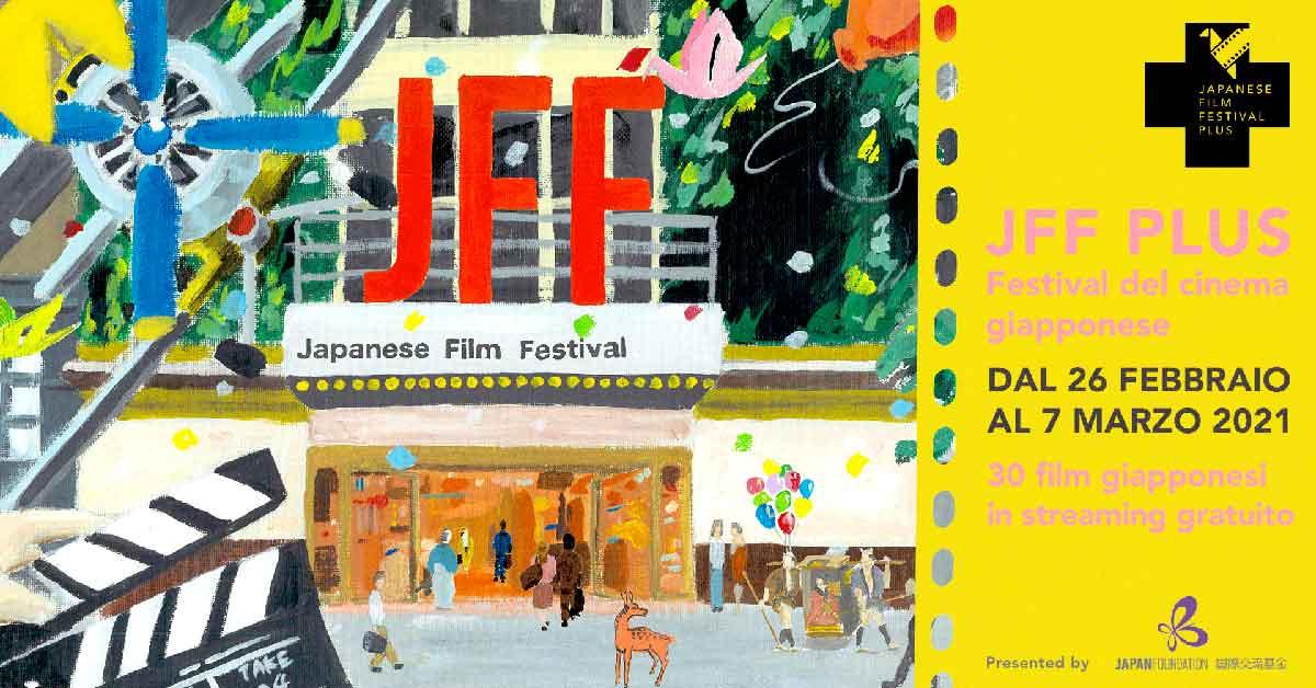 cinema giapponese-JFF Plus: Online Festival