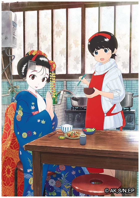 NHK_WORLD-JAPAN-Maikosan_chi_no_makanai-san01