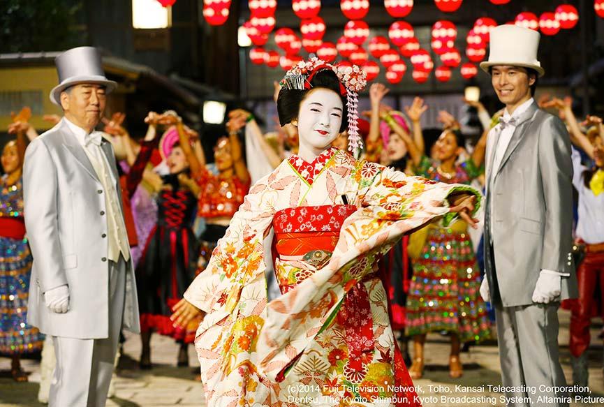 JFF-PLUS-Lady Maiko di SUO Masayuki