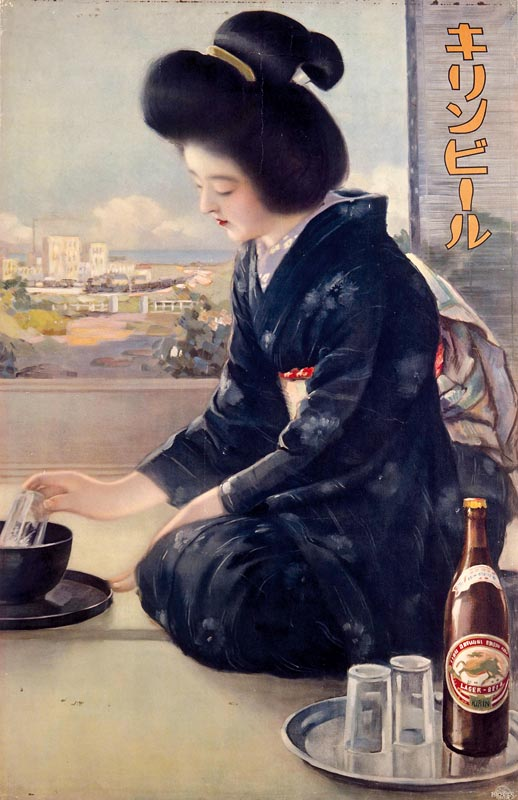 affiche-biere-kirin-zoomjapon104